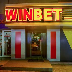 Agentia <span>WINBET</span> Unirii